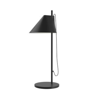 Настольная лампа Yuh brass table led 27k black