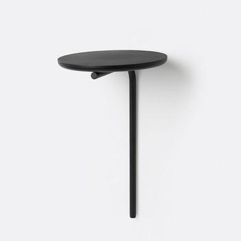 Стол Pujo Wall Table 4233