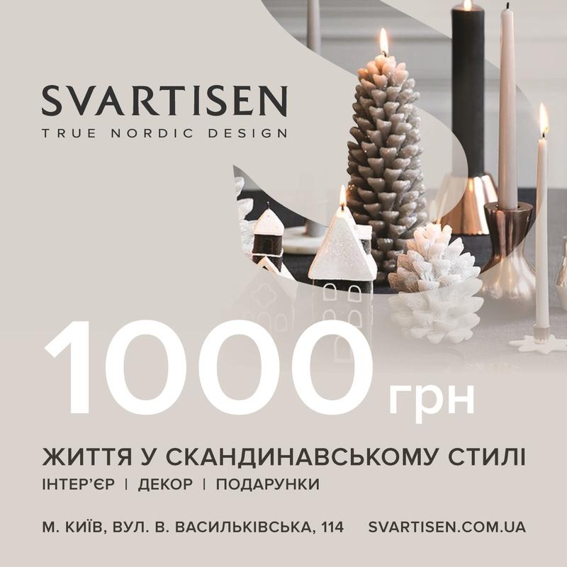 Подарочный сертификат 1000 грн. Изображение 1