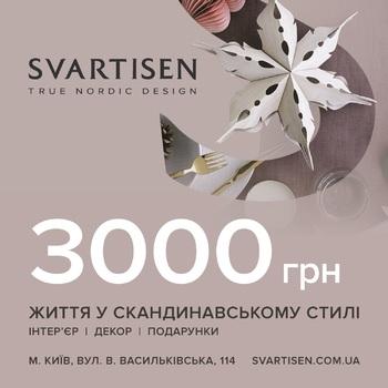 Подарочный сертификат 3000 грн